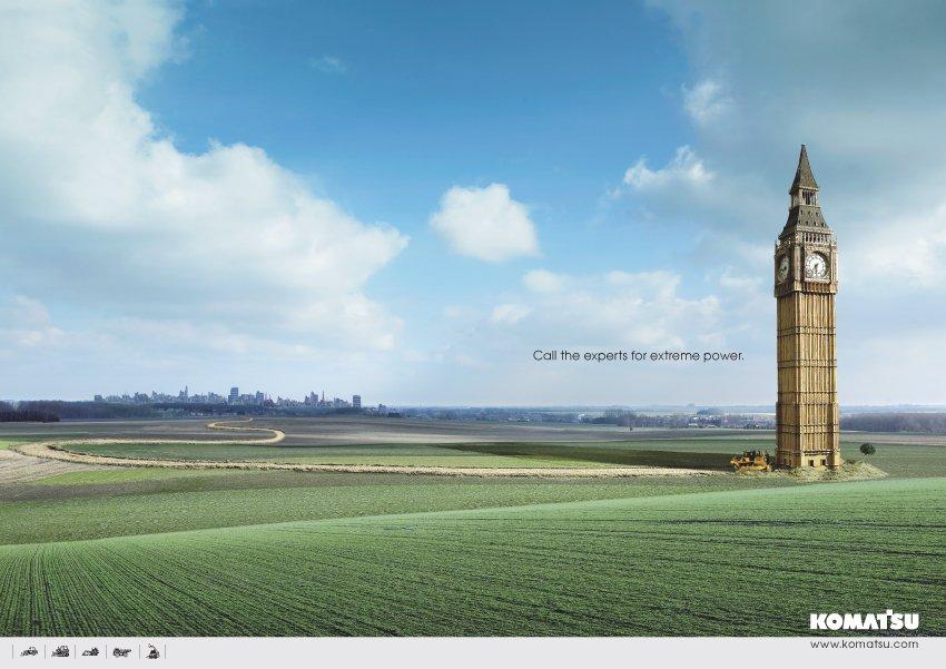 реклама принты строительная техника